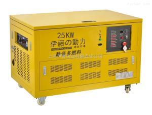 25千瓦汽油發電機參數及圖片