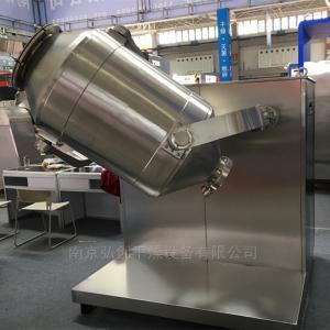 SYH香辛料粉末顆粒三維運動混合機擺動食品專用