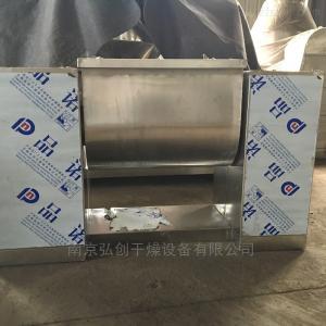 CH臥式槽型混合機