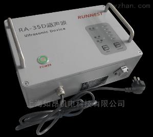 RA-35D超声波发生器