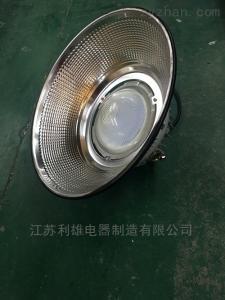 GCD8860G歐司朗華榮 鍋爐房用led防爆工礦燈