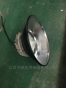 GCD8860G紫光飞策LED防爆工矿灯价格图片