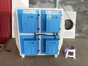 JB-DLZ-10000低溫等離子煙霧凈化器工業煙塵廢氣處理設備