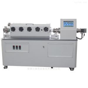 BOF-3-50小分子升华仪