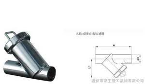 衛生級Y型過濾器
