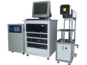 XDP-50黑龍江哈爾濱半導體泵浦激光打標機打字機打號機打碼機刻字機
