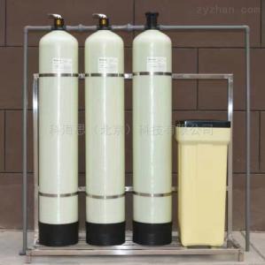 CH-97選擇性去除汞用離子交換樹脂