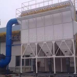 HXMFCXF面粉厂旋风除尘器