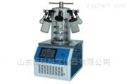 新芝SCIENTZ-10ND冷冻干燥机使用步骤