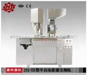 JTJ-ⅢJTJ-Ⅲ型半自动胶囊充填机