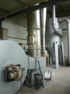 聚鋁水處理專用閃蒸干燥機