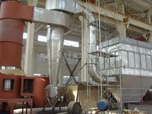 XSG-10氧化鐵紅顏料干燥機
