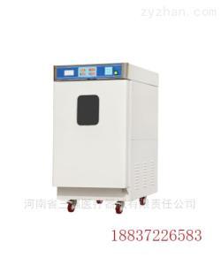 SQ-H三強 環氧乙烷低溫滅菌柜醫用無污染