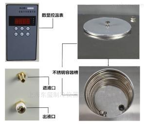 DLSB-5/80低温冷却循环泵DLSB-5/80  厂家直销