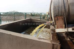 廢水處理處置回收東莞厚街工業廢水處理