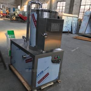 ZKJ型真空加料機廠家