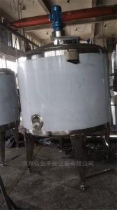 PLG型單層配料罐