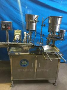 DY-ZG西林瓶全自動軋蓋機