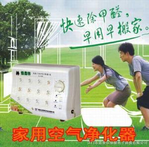 空氣凈化消毒機