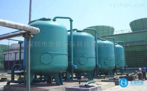 定制广东食品加工用纯净水设备维护宏森环保厂家