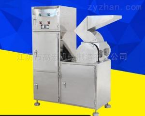 GH高产量200目猪骨粉碎机 食品级 超细系列