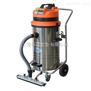 工地装修吸灰尘石子泥浆用220v工业吸尘器