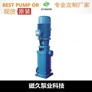離心泵(十大品牌)DL型