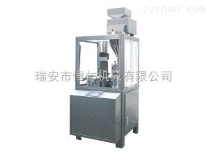 NJP-200. 400型全自动胶囊充填机