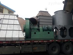 XSG磷酸肌酸鈉閃蒸干燥機
