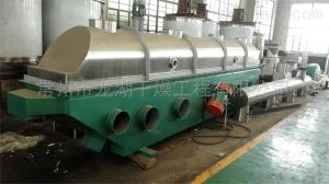 GZQ硫酸铵震动流化床干燥机