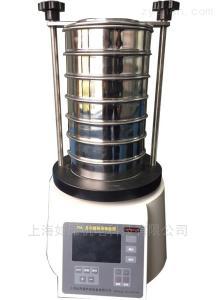 RA-200S2019年新款RA-200S超聲波檢驗篩多層分級