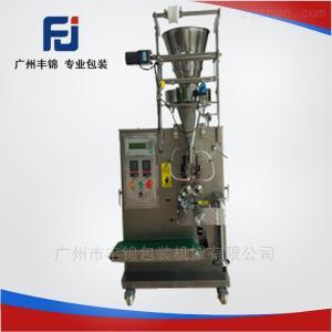 廣州豐錦顆粒包裝機/全自動/半自動