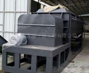 JYG锅炉烟灰专用空心桨叶干燥机