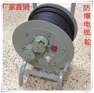 防爆移动电缆盘定制32A/16A