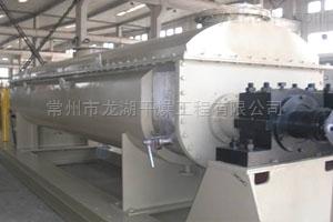 JYG靛蓝染料桨叶搅拌干燥设备