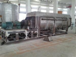 JYG氧化铁黄空心桨叶干燥机