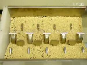 JYG2t氯化钠RO浓液空心桨叶干燥机