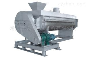 JYG铝加工行业污泥空心桨叶干燥机