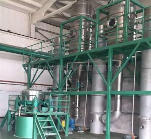 SJN有機廢水結晶蒸發器