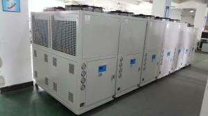 BS-150A风冷式精密一体冷水机组