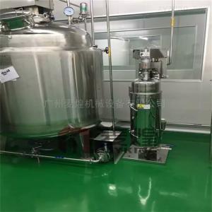 GQ75口服液澄清型高速管式離心機