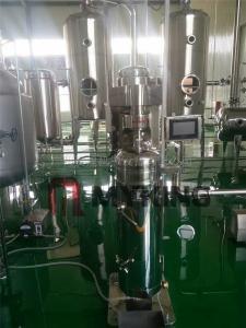 GF105油水分离管式离心机