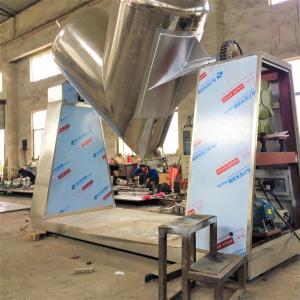 VH廠家直銷 原料藥混合設備V型混合機 GMP設計
