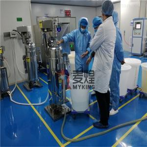 GQ150N固液澄清型管式离心机