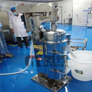 GQ105椰子油提取分离管式离心机 管式高速分离机