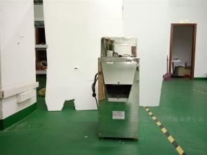 LD-120黄芪加工专用切片机——长沙生产厂家