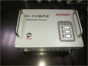 RA-35D新款RA-35D超声波发生器高频筛分