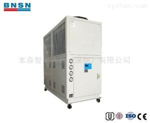 BS-200A北京制冷设备20匹生产厂家本森智能装备公司