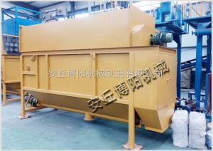 CDJ-50中藥顆粒自動拆包機 選材定制無物料污染
