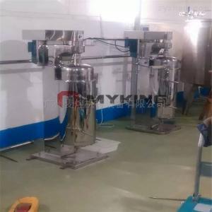 GQ150枯草杆菌发酵液分离高速离心机